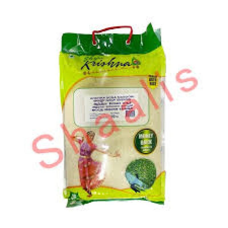 Sree Krishna Andhra Sona Masoori Rice